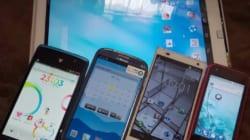 ゲオ中野ブロードウェイのスマートフォン8000円福袋が残念なことに。これはひどい。