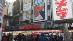 2019年ヨドバシカメラの福袋の購入待機列に中国人が殺到!待機列の様子をまとめてみました