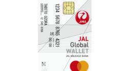 JALのプリペイドカード「JAL Glocal WALLET」が残念かも… Twitterでの感想をまとめてみた