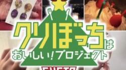 ガストのクリスマス広告が秀逸と話題に。「すごい」と一方、「飯テロ」との声も
